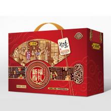 北京老字号 八瑞祥熟食(新春福礼)熟食礼盒