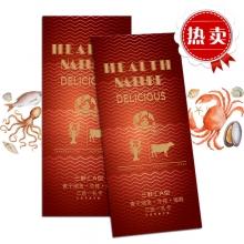 生鲜食品3选1自选礼品卡1298型 海鲜牛排查干湖鱼