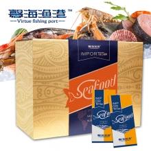 馨海渔港-环球品味海鲜礼盒大礼包/礼品卡/礼品劵