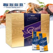 馨海渔港-环球品臻进口海鲜组合礼盒/礼品卡劵