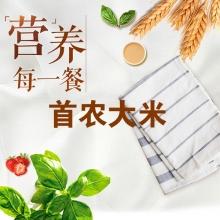 首农集团大米-首农(双河)珍珠香米礼盒