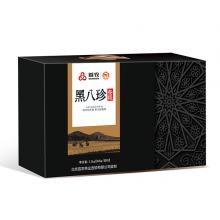 首农五谷杂粮(首农养生黑八珍有机种植杂粮礼盒)