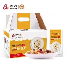 首农即食坚果燕麦片礼盒