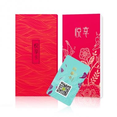 首食悦享卡(3000元)全国通用 多次配送 礼品卡