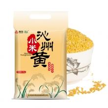 首农沁州黄小米2.5KG