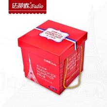 法蒂欧冰粽(巴黎之旅)冰粽礼盒