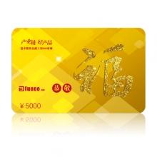 中粮福卡(5000元)全国通用储值卡