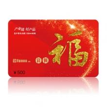 中粮福卡(500元)全国通用储值卡
