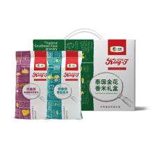中粮金花进口米礼盒5KG