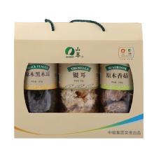 中粮山萃食用菌山珍礼盒(3桶装)