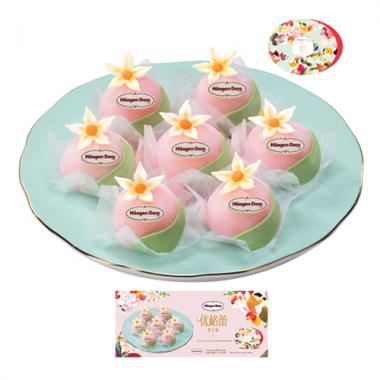哈根达斯月饼「优格蕾尊享」6选1礼品卡