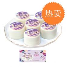 哈根达斯月饼(优格蕾悦享版)6选1礼券