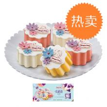 哈根达斯月饼(优格蕾经典)6选1礼品卡
