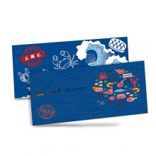 【环球甄选】海鲜牛排大闸蟹1698型3选1自选卡