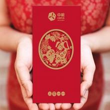 中粮进口海鲜卡C款礼盒 礼品卡 全国通用