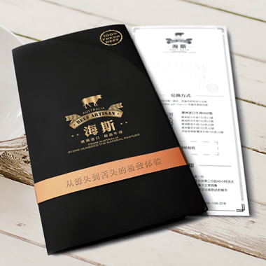 海斯(澳洲谷饲原切牛排)398型牛排卡