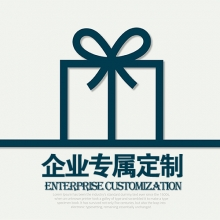 首农食品DIY定制-工会职工福利-答谢客户专供
