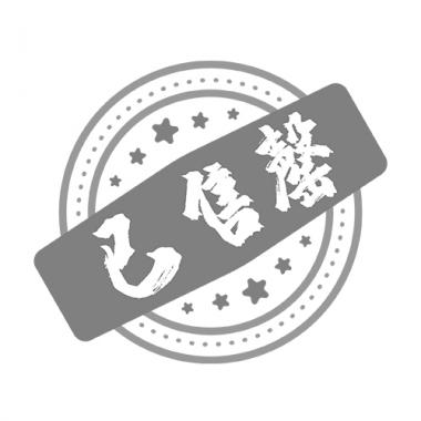 夏日员工福利(中粮防暑降温大礼包188综合型)现货发售