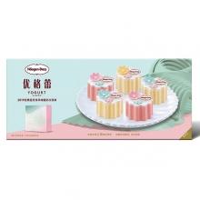 哈根达斯月饼「优格蕾经典」6选1礼品卡