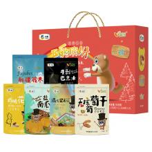中粮v365五彩缤纷干果礼盒