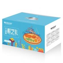 馨海渔港「398元」鲜之礼干海鲜礼盒