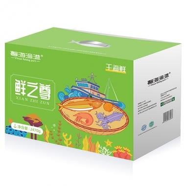 馨海渔港「2698元」鲜之尊干海鲜礼盒