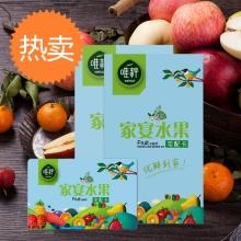 唯粹鲜果派水果礼盒A款/水果卡全国通用