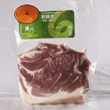 首农黑六生鲜大礼包B款/生鲜猪肉礼盒
