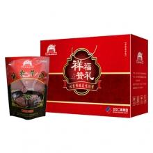 首农大红门祥福赞礼熟食礼盒