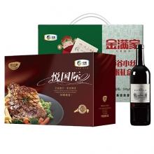 中粮家宴食品自选礼品册「598型」