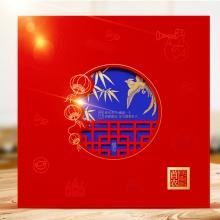 首农自选册「新春308型」全国通用版