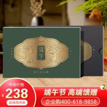 端午吉时慰问品(心动)238型自选册